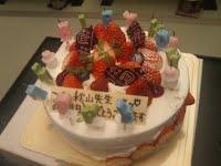 誕生日ケーキ(1)